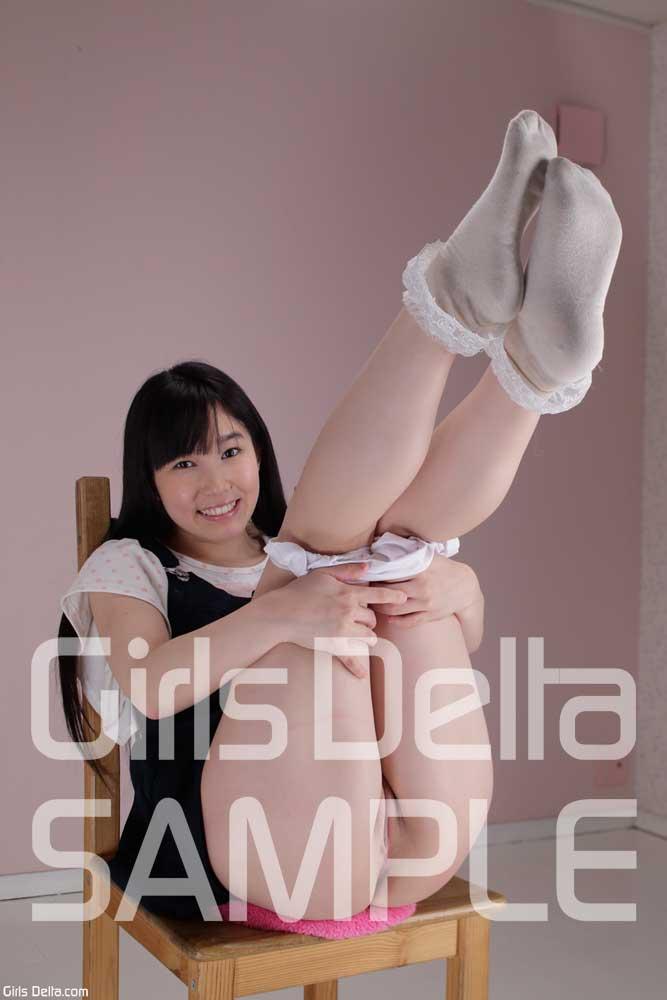 Yui kasugano girlsdelta